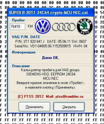 post-81-14351780723915_thumb.jpg