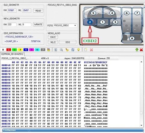 post-96-1435178079989_thumb.jpg