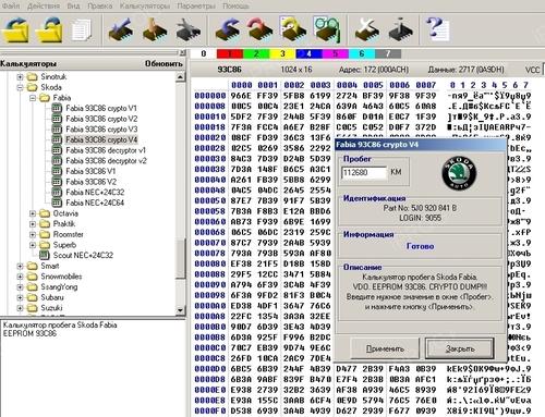 ScreenShoot002.jpg
