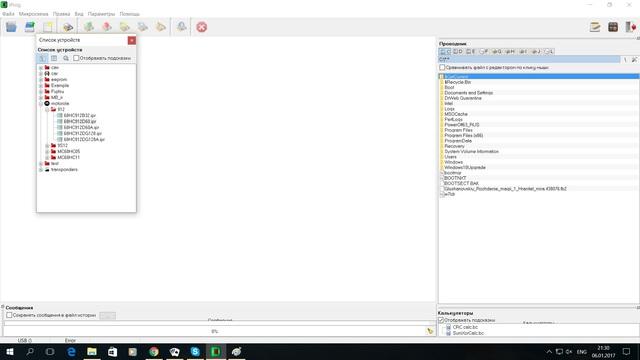 Вкл и выкл редактор-2.jpg