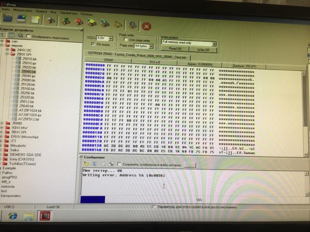 6DF39554-C255-4FBC-B91F-2A263FA67D57.jpeg