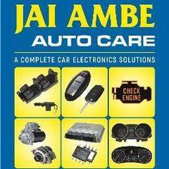 Shree Bahuchar Auto care