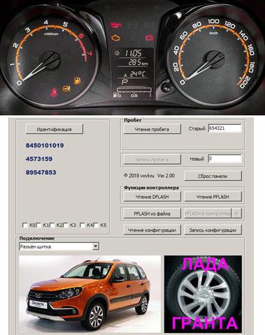 reklama.thumb.jpg.d94960da87d45840c88be7262d0a6781.jpg