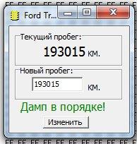 Image1.jpg.8a84bc4189af958044fa8f7942f8095d.jpg
